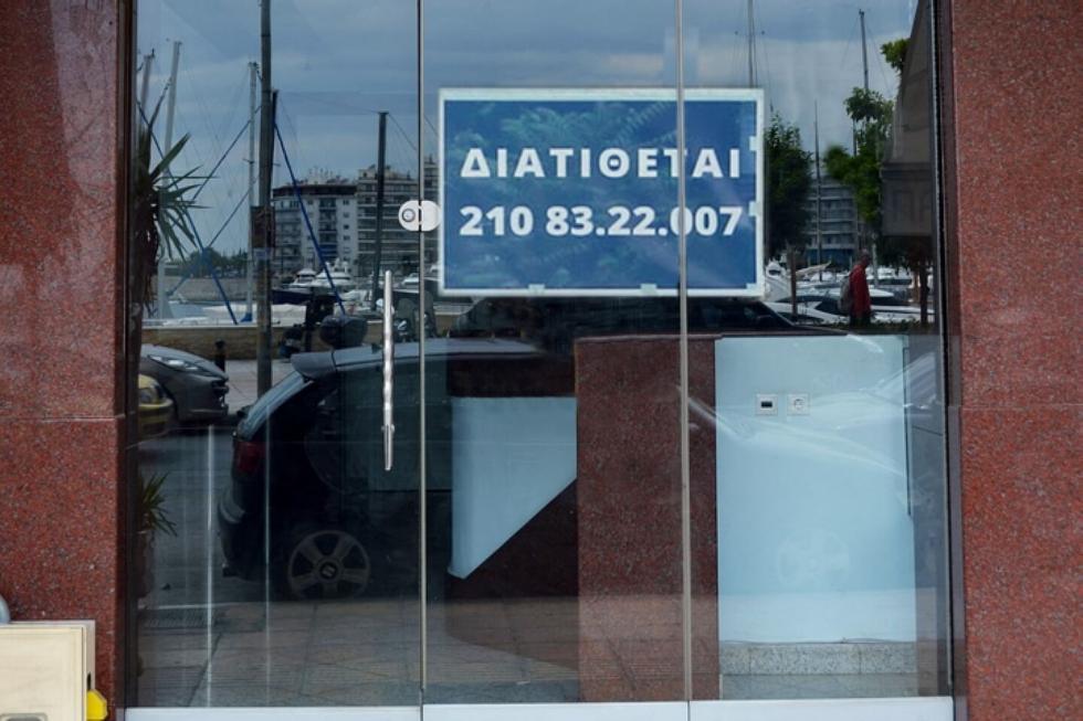 Μαρίνα Ζέας μισθωμένο κατάστημα επένδυσης 28 τ.μ